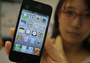 Apple откажется от функции слежки в  iPhone