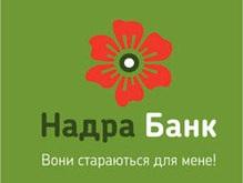 В новом Учебном центре НАДРА БАНКА прошли обучение около 1000 сотрудников