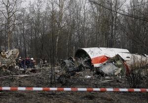 Расшифрованы два самописца самолета Качиньского