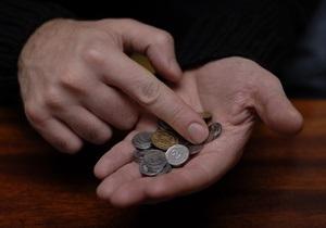 Зарплата штатных работников Украины увеличилась на 7,3%