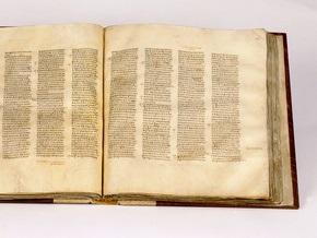 Древнейшая Библия стала доступна в интернете