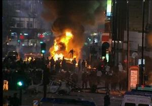 В Лондоне произошли новые беспорядки