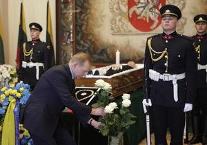 Кучма простился с бывшим президентом Литвы Альгирдасом Бразаускасом