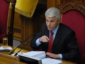 Рада поручила Литвину обратиться к генпрокурору