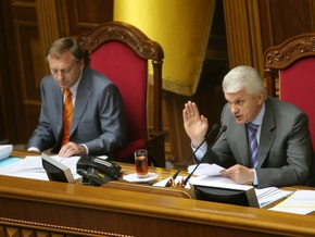Рада отказалась рассматривать вопрос об отставке Лавриновича