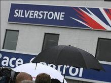 Синоптики: Гран-При Великобритании будет дождливым