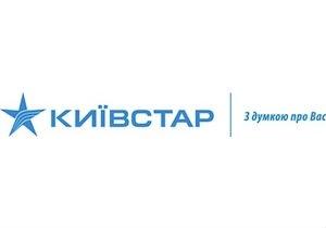 В Одессе  Киевстар  поделился методами защиты абонентов от мобильного мошенничества