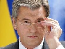 Ющенко: Украина не может поддержать решение России