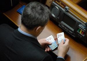 Достигнут компромисс: Карточки отсутствующих депутатов будут изымать
