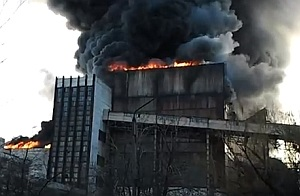 Углегорская ТЭС - пожар - новости Донецкой области - Пожарные не могут потушить огонь на Углегорской ТЭС, уничтожены четыре энергоблока