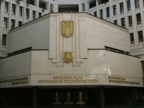 Водитель Mercedes крымского спикера стал виновником ДТП