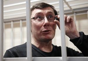 В Печерском суде начался допрос Луценко