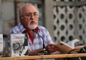 Книга года ВВС 2012: названы победители - Юрий Винничук - Танго смерти - Леся Воронина