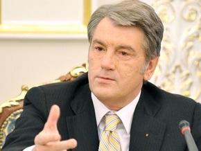 Ющенко уволил чиновника, который обозвал Тимошенко