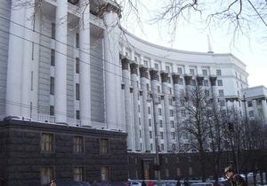 Регионалы обратились в Генпрокуратуру по поводу инцидента в Кабмине