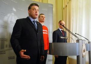 Оппозиция завтра продолжит переговоры с Партией регионов