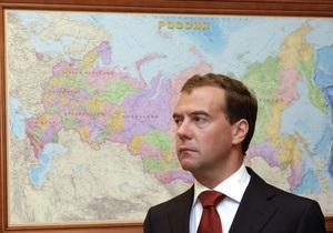Медведев пообещал посетить Курилы. Япония предупредила о негативных последствиях