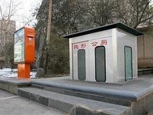 В Китае появился исчезающий туалет