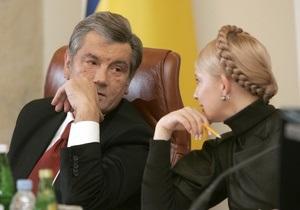 Выплата пенсий и зарплат: Ющенко написал письмо Тимошенко