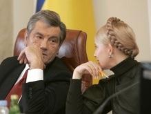 Ющенко и Тимошенко в среду подумают, как побороть инфляцию