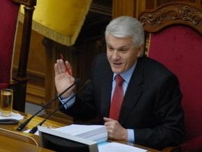Литвин требует рассмотреть в Раде более  болезненный  вопрос, чем предложил БЮТ