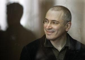 Ходорковский призвал Медведева вернуть российские суды в рамки закона