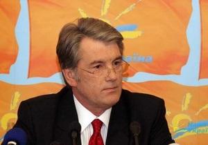 Ющенко: В Украине нет судебной системы и гаранта Конституции