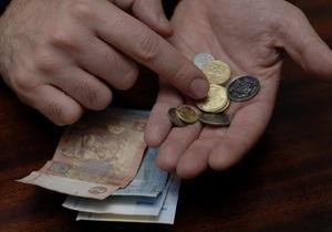Тигипко рассказал, как будет назначаться пенсия госслужащим и депутатам