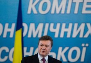 Власти намерены создать в Украине единый государственный интернет-портал админуслуг