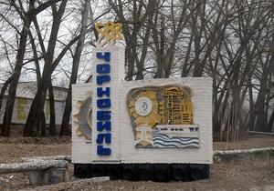 L Express: Приезжайте к нам в Чернобыль!