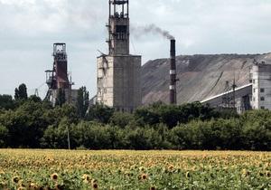 Ъ: Украина приватизирует крупнейшие шахты за одну гривну