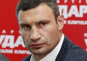 Виталий Кличко: Надеемся, что украинские спортсмены привезут из Лондона много наград