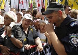 Между сторонниками Тимошенко и беркутовцами произошла стычка