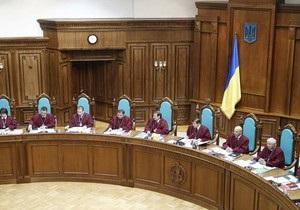 Конституционный суд отменил политреформу