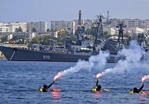 НГ: Черноморский флот душат газом