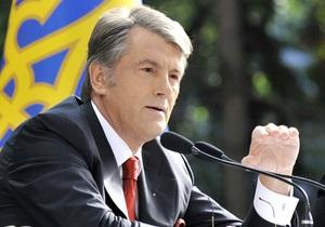 Ющенко: Украина станет членом Европейского энергетического сообщества в декабре