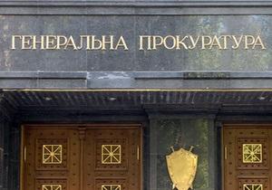 Прокуроры из Донецка возглавили прокуратуры Днепропетровской и Луганской областей