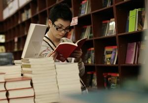 БЮТ заявил, что власти Киева умышленно отключили отопление в магазине Знания