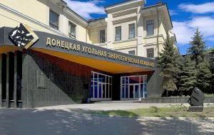 На шахте в Донецке погиб горняк