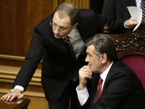 Яценюк передал главам МВФ и Всемирного банка обращения Ющенко