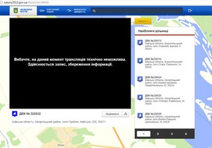 УП сообщает о сбоях в трансляции выборов. В ЦИК отчитались об успешном старте голосования