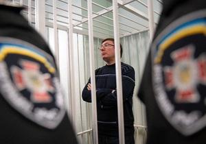Депутаты со второй попытки решили заслушать информацию Генпрокуратуры по Луценко