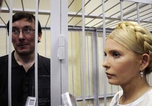 В Киеве началось заседание суда по иску о незаконности отказа в регистрации кандидатами в депутаты Тимошенко и Луценко