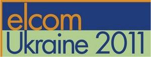 elcomUkraine 2011: 15 лет — 15 вёсен с электротехническим рынком Украины