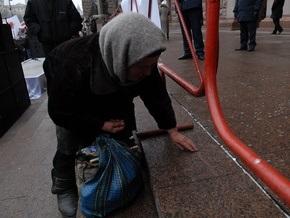 В киевских интернатах ввели платные соцуслуги за содержание людей