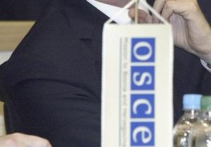 В Украину прибыл глава ОБСЕ
