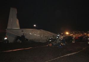 Новости Донецка - авиакатастрофа в Донецке - Стало известно, какую материальную помощь получат пострадавшие от авиакатастрофы в Донецке