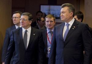Группы Европарламента по-разному оценивают итоги саммита Украина - ЕС