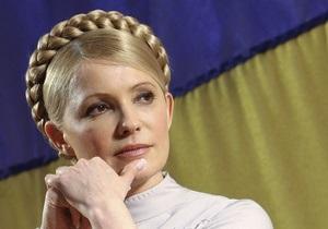 Тимошенко хочет, чтобы ПАСЕ рассмотрела ситуацию с демократией в Украине