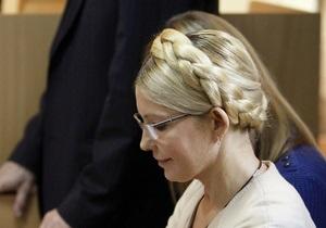 Тимошенко предъявлены обвинения в сокрытии валютной выручки